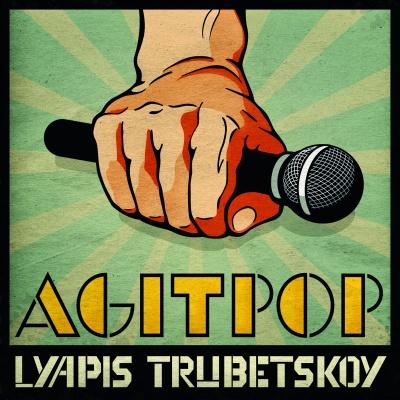 Lyapis Trubetskoy - Agitpop