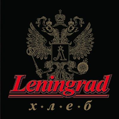 LENINGRAD - Hleb